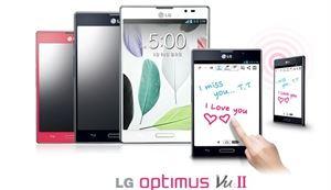 Picture of LG Optimus Vu2 32gig 4G LTE Smartphone
